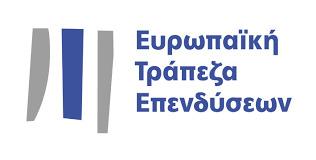 Προγράμματα της Ευρωπαϊκής Τράπεζας Επενδύσεων